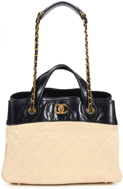 CHANEL Ivory Black Quilted Leather Soft Elegance Tote Bag